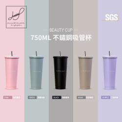 Hiromimi不鏽鋼吸管杯大容量750ml杯蓋x2+吸管x2+吸管刷+杯塞x2