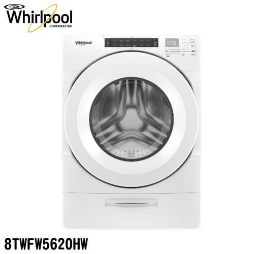 【Whirlpool惠而浦】17公斤滾筒洗衣機