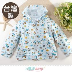 魔法Baby 嬰幼兒外套 台灣製秋冬薄款連帽外套~k61238