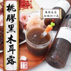 【鮮浪】桃膠黑木耳露10瓶(700g/瓶)