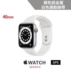 Apple Watch Series 6(GPS)40mm銀色鋁金屬錶殼+白色運動錶帶