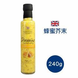 【Kent Crisps 肯特】肯特英國沙拉醬-蜂蜜芥末240g