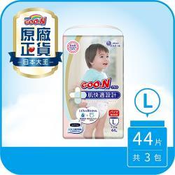 大王GOO.N紙尿布 境內版肌快適-褲型L(44片X3串)