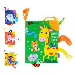 布書 童書 故事書 撕不破彩色雙面雙語認知動物尾巴學習書