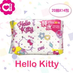 Hello Kitty 凱蒂貓純水柔濕巾/濕紙巾 20 抽 X 14 包 隨身包 超柔觸感 溫和保濕