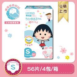 櫻桃小丸子 輕薄透氣黏貼型紙尿褲/尿布56片x4包-S