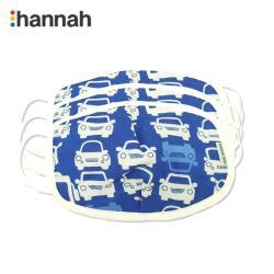 韓國 hannahbebe 兒童有機純棉布口罩-藍色小車-3入