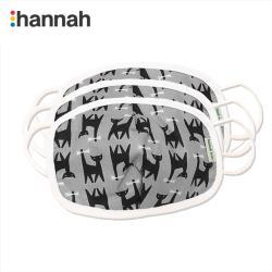 韓國 hannahbebe 兒童有機純棉布口罩-灰底小貓-3入