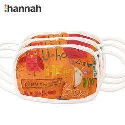 韓國 hannahbebe 兒童有機純棉布口罩-橘底動物園-3入