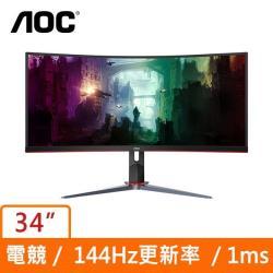 【AOC艾德蒙】 34型 CU34G2X (黑紅)(寬)螢幕顯示器