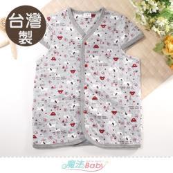 魔法Baby 嬰幼兒睡袍 台灣製秋冬季三層棉厚款背心式保暖睡袍~k61222