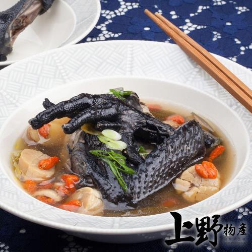 【上野物產】鮮味養身香菇烏骨雞湯(500g土5%/包)