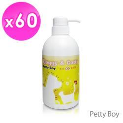 Petty Boy丨何首烏蓬鬆光澤萌發洗毛精 (300ml*60瓶) 天然成分好放心!貓狗可用