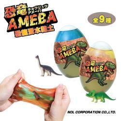 日本NOL-恐龍蛋水黏土2 X5-內含恐龍公仔(共9款 採隨機出貨)