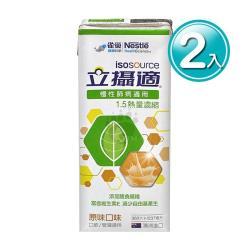 雀巢立攝適 1.5慢性肺病適用熱量濃縮營養品 237ml*24入/箱 (2箱)