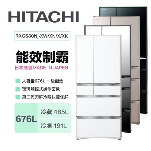HITACHI日立日本製676公升一級能效六門變頻冰箱