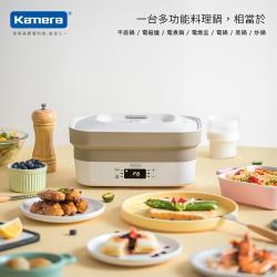Kamera 多功能料理鍋 HD-4990