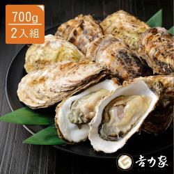 吉海鮮 澎湖直送 頂級新鮮帶殼牡蠣 700g 2入組