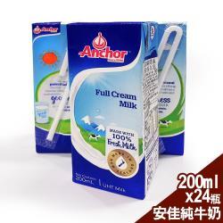 紐西蘭Anchor安佳SGS認證100%純牛奶(200mLx24瓶)