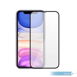 【YOMIX 優迷】Apple iPhone 11 6.1吋 9H全滿版抗藍光鋼化保護貼 - 黑