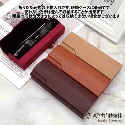 【Sayaka紗彌佳】質感設計日本職人個性木紋眼鏡收納盒