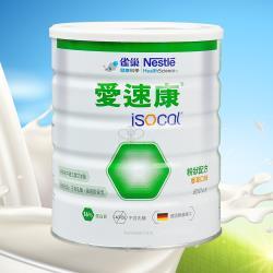 雀巢 愛速康 營養均衡粉狀配方 800g (4罐)