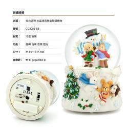 讚爾藝術 JARLL~~雪白派對 水晶球音樂盒 聖誕禮物(CC2002) 聖誕系列 (現貨+預購)
