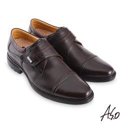 A.S.O-勁步健康魔鬼氈紳士鞋-咖啡