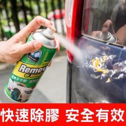 CS22 多用途快速強力除膠劑450ML 殘膠清潔劑