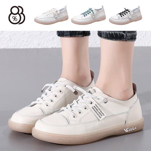 【88%】2.5CM休閒鞋