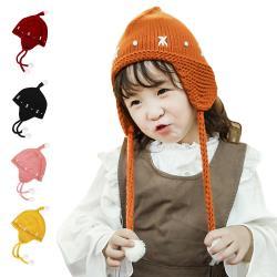 【2入】童帽 毛線帽 針織球球護耳帽
