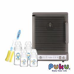 【PUKU藍色企鵝】 紫外線負離子消毒鍋玻璃奶瓶超值組