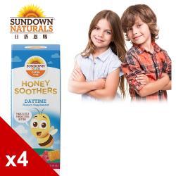 【美國Sundown日落恩賜】兒童蜂蜜接骨木潤喉糖漿(日間適用)x4瓶組(118ml/瓶)(效期至2021/7/31)