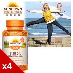 【美國Sundown日落恩賜】高單位精純魚油x4瓶組(72粒/瓶)