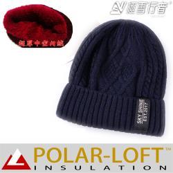 [極雪行者]英軍POLAR-LOFT(24H)中空纖維內長毛防風針織極地加厚雪帽SW-T068/藍