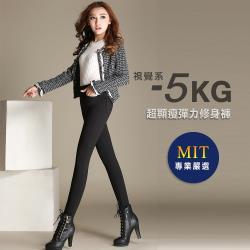 【GF 快時尚】升級版台灣製時尚修身彈力長褲 (M-3XL)