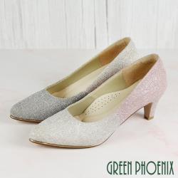 GREEN PHOENIX 立體凸紋雙彩漸層金蔥全真皮尖頭高跟婚鞋U16-21097
