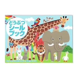日本【Liebam】重複貼紙畫冊(寬貼版)-動物森林