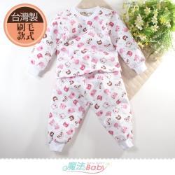 魔法Baby 女童裝 台灣製秋冬季刷毛厚款極暖居家套裝 睡衣~k61251