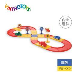【瑞典 Viking toys】城市賽車場軌道組 (含三台車車與一台直升機)  45514