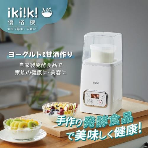 ikiiki伊崎家電 優格機 IK-YM6401