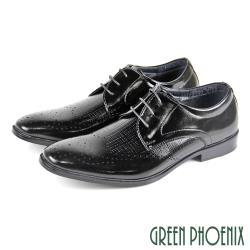 GREEN PHOENIX 雷射雕花格紋綁帶素食皮鞋/紳士鞋(男鞋)T59-10806