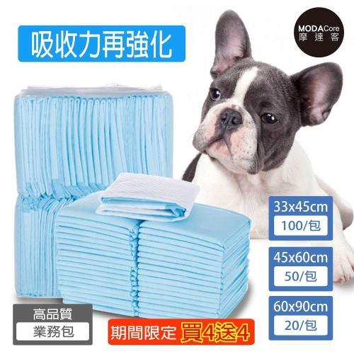 摩達客寵物-專業超吸水防滲狗狗尿布墊-S/M/L三種尺寸可選/