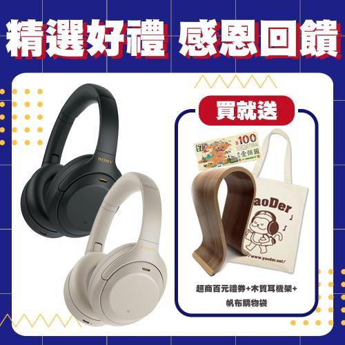 【送7-11禮券壹佰元+實木耳機架+購物袋】SONY
