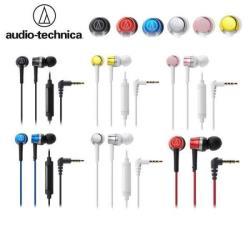 鐵三角 ATH-CKR30iS 輕量耳道式耳機 智慧型專用線控 【共6色】