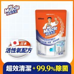威猛先生 洗衣機槽清潔劑_99.9%除菌(250g)