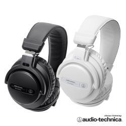 鐵三角 ATH-PRO5X DJ專用可拆卸耳機【共2色】