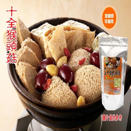 任-旺意香-猴頭菇十全大補(湯品)1200G-蛋素/