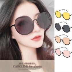 《Caroline》韓系優雅現代感半框網紅款潮流行時尚百搭明星抗UV太陽眼鏡 71261