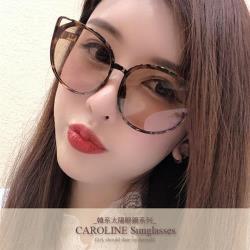 《Caroline》年度最新網紅款潮流百搭抗UV時尚太陽眼鏡 71964